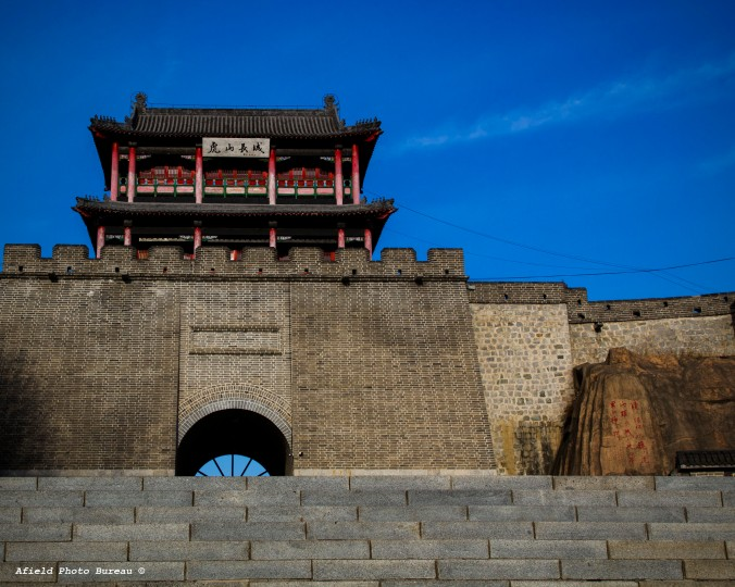 This is the entrance to the Hushan Great Wall. We were two of five people there that day.
