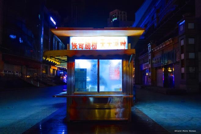A little steamed up snack bar on Tianjin Jie.